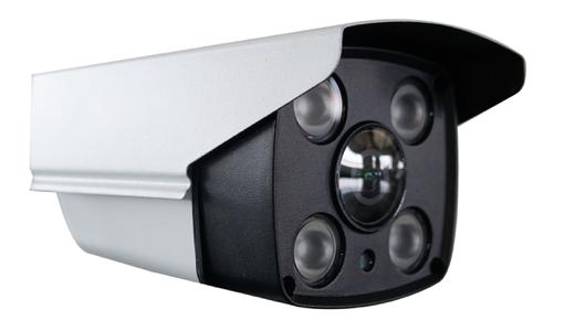 PQ4J 4MP Panorama IP Kamera Außenbereich