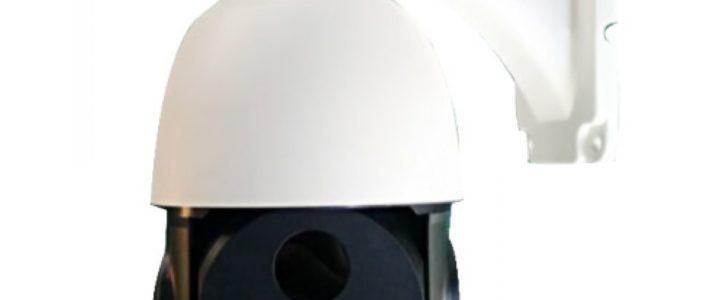 QT200Q4-2HM-JG 4'' 2MP 20x Total Steuerbar IP Kamera Außenbereich